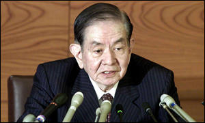 Bank of Japan Governor Masaru Hayami