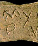 ancient writing tablet