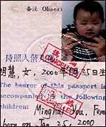 Cancelled registration document for Zhengfang's baby Ming Hui