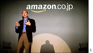 Jeff Bezos, chief executive, Amazon.com