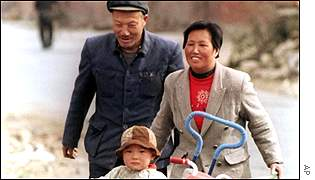 Rural Chinese family