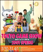 A poster for the Tokyo Game Show AFP