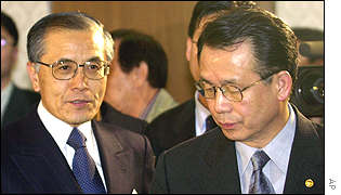 Japanese ambassador and South Korean foreign minister