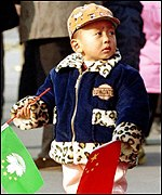 Chinese child in Tiananmen Square