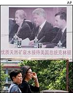 A billboard showing former President Clinton and Secretary of State Madeleine Albright, Hainan