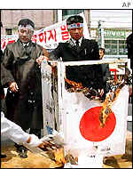 Korean flag burning demo
