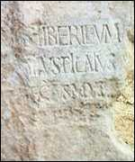 An inscription on a rock bearing Pilate's name