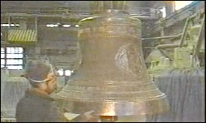 Bell being made in Moscow foundry