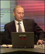 President Putin's webcast for BBC News Online