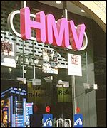 HMV store in London