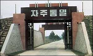 Korean border post