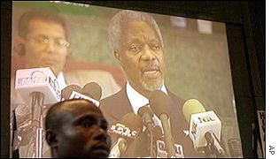 UN Secretary General Kofi Annan addresses an Aids conference