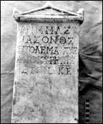 [ image: Tombstones with inscriptions were also discovered]