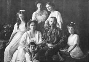 Romanov family portrait