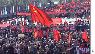 Communist rally in Moscow