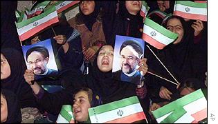 Supporters of Iranian President Mohammad Khatami