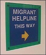 Sign from centre for asylum seekers