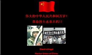 Website defaced with pro-China messages