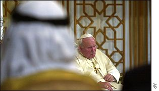 The Pope in the VIP lounge at Damascus airport