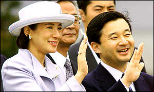 Japan's crown prince and princess