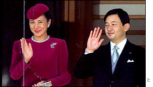 Crown Princess Masako and Crown Prince Naruhito