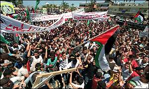 Nakba protests in Gaza City