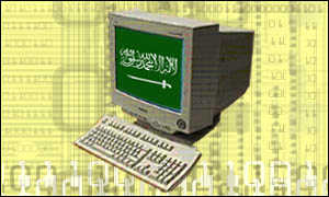 Saudi Internet graphic