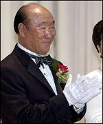 The Reverend Sun Myung Moon
