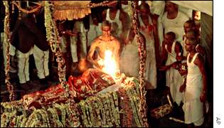 Funeral pyre of King Dipendra