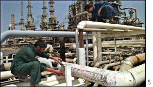 Iraqi oil refinery at Al-Basra