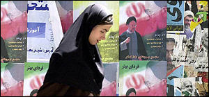 Election posters in Iran