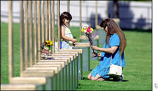Oklahoma bombing memorial