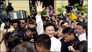 Thai Prime Minister Thaksin Shinawatra arrives in court