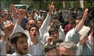 Iranian newspapers on line