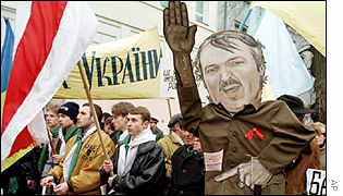 Protesters outside the Belarussian embassy in Kiev, Ukraine (1999)