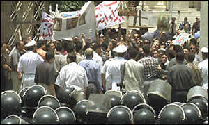 Coptic demonstrators