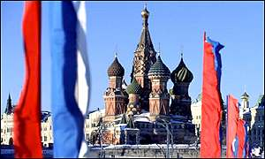 Moscow hosts the IOC's 112th Session