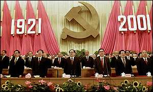 The gathering to mark the 80th anniversary of the Chinese Communist Party