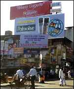 Advertising billboards in India