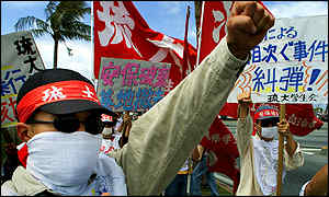 Okinawa students protest outside Kadena US Air Force base