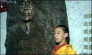 11th Panchen Lama