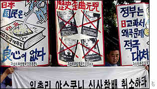 Other banners on display also call for a boycott of Japanese goods and warn against the distortion of history