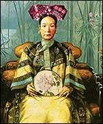 Emperatriz Tzu Hsi