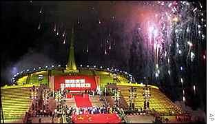 Pekín celebra selección olímpica