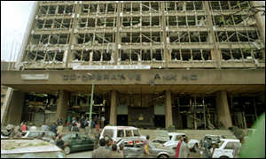 [ image: The bomb devastated the Co-operative Bank building in Nairobi]