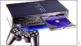 Sony's PlayStation 2 games console