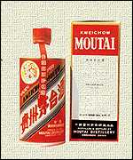 53%(v/v) Moutai Liquor