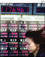 Another plunge on the Tokyo stock market