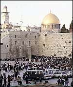 Temple Mount/Haram al-Sharif in Jerusalem