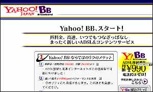 Front page of Yahoo BB